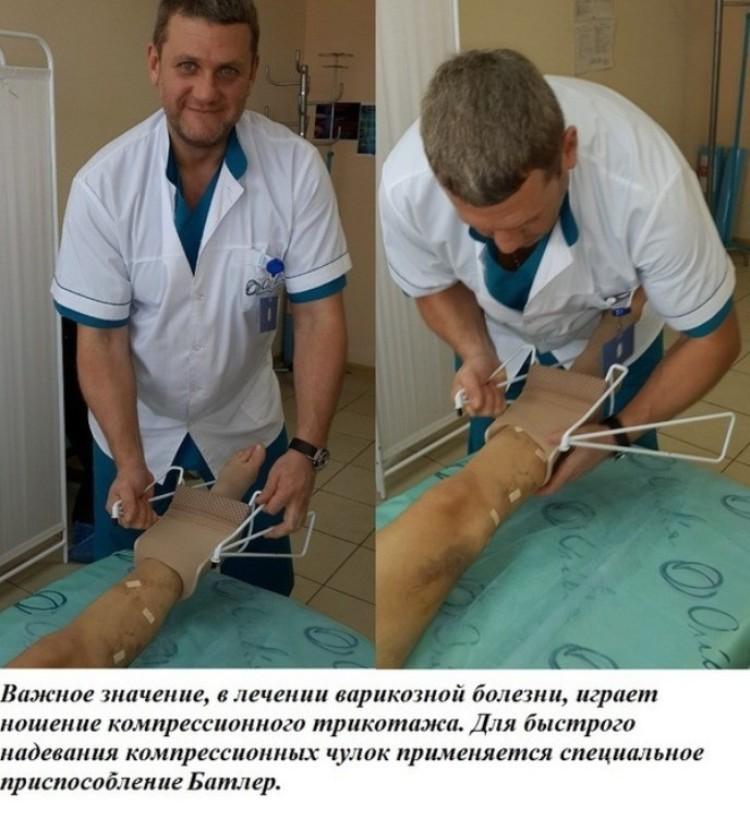 флеболог Запорожье Децык Д.А