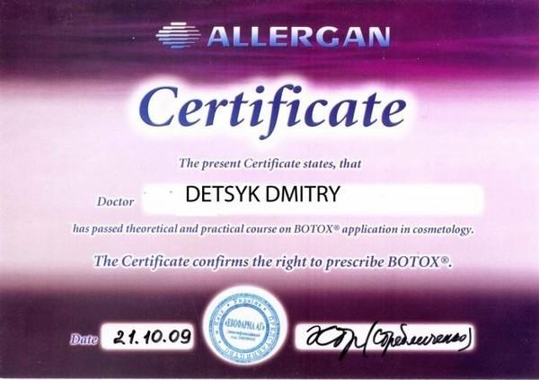 diploma sertif 03 - Децык Дмитрий Анатольевич