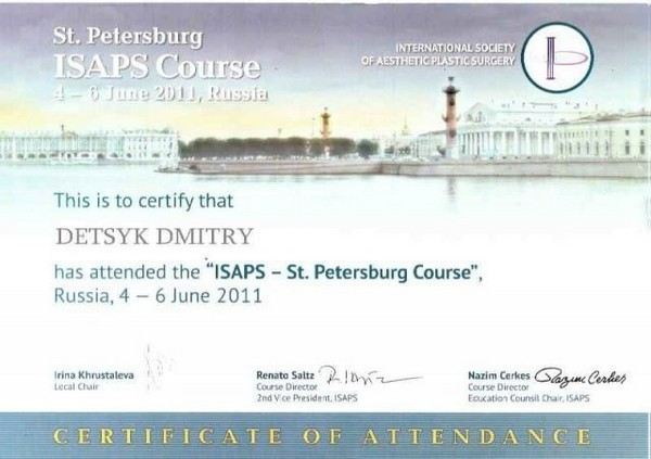 diploma sertif 08 - Децык Дмитрий Анатольевич