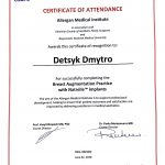 diploma sertif 57 - Децык Дмитрий Анатольевич