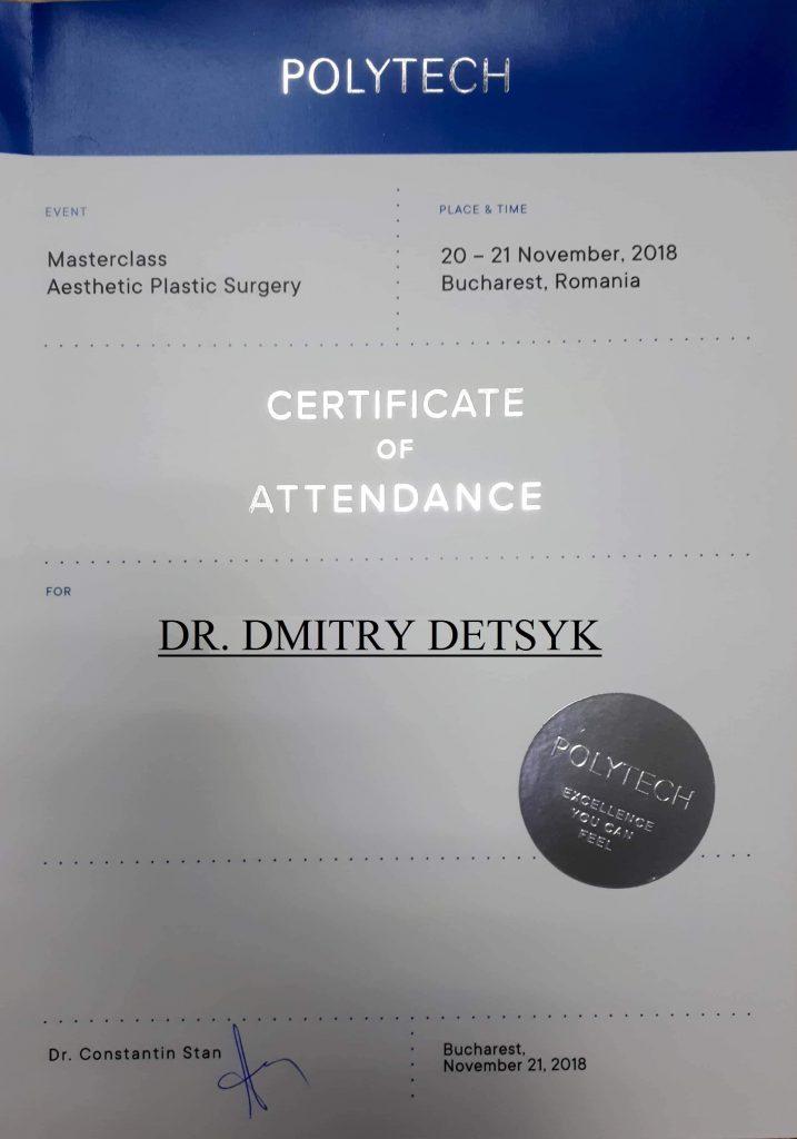 diploma sertif 63 - Децык Дмитрий Анатольевич