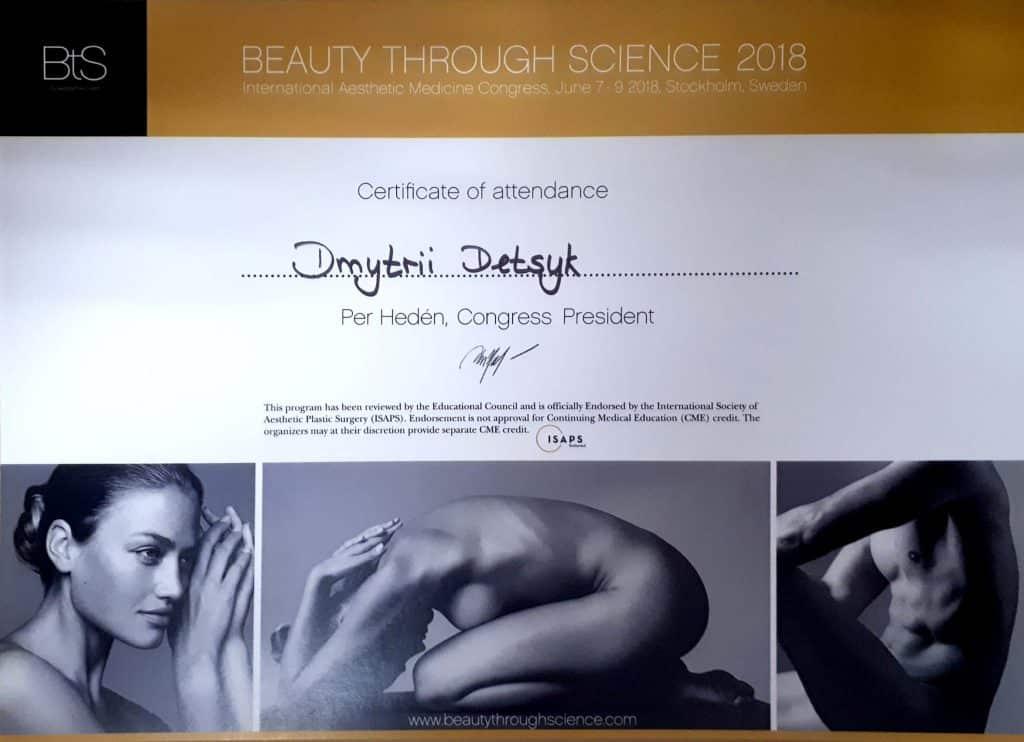 diploma sertif 69 - Децык Дмитрий Анатольевич