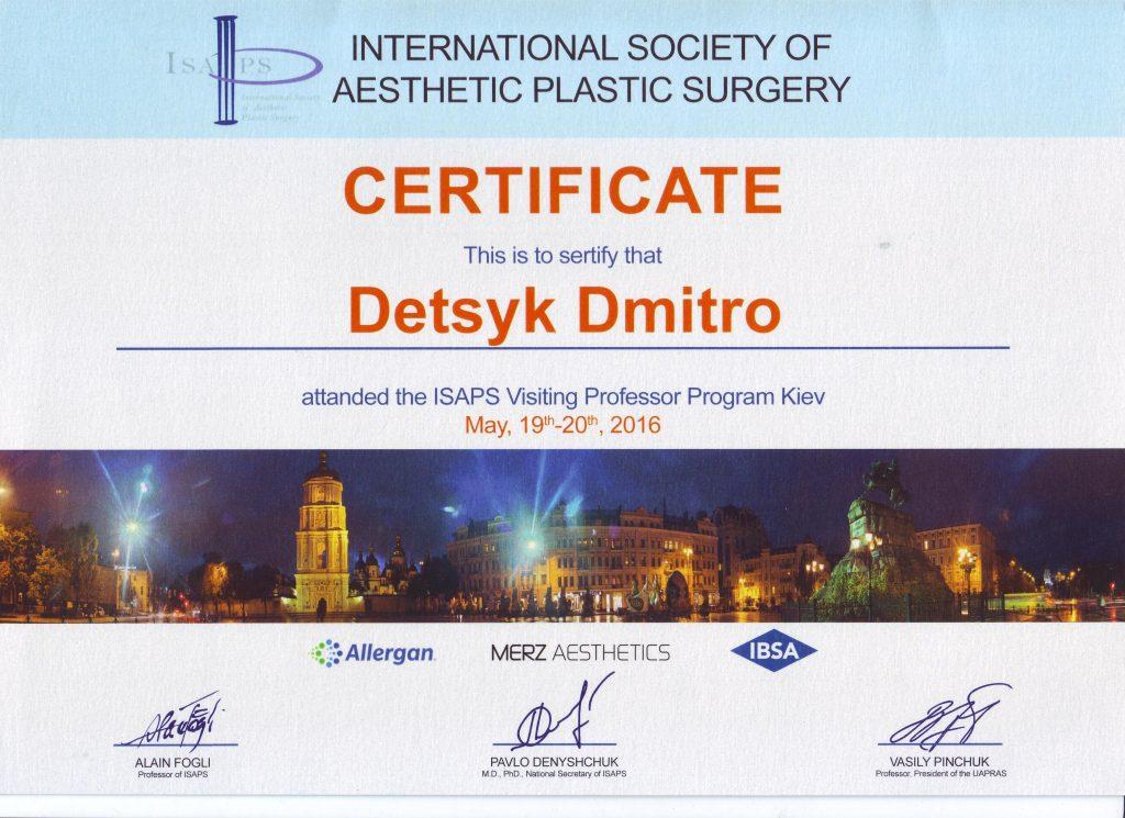 diploma sertif 70 - Децык Дмитрий Анатольевич
