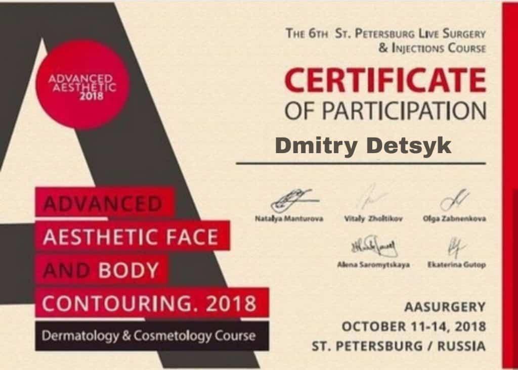 diploma sertif 73 - Децык Дмитрий Анатольевич